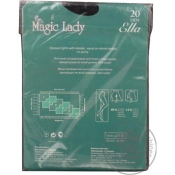 Колготы Magic Lady Ella женские черные 20ден 5р - купить, цены на МегаМаркет - фото 3