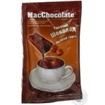 Hot chocolate Maccoffee hazel-nut instant 23g Singapore
