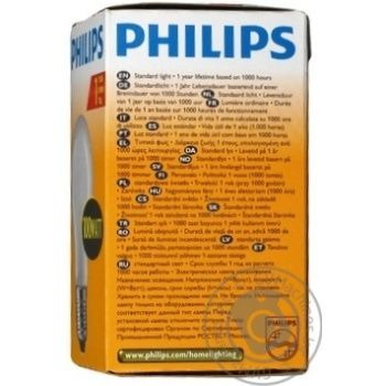 Лампа Philips A55 звичайна матова 100w E27 FR - купить, цены на Novus - фото 3