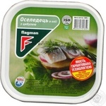 Fish herring Flagman with onion preserves 300g hermetic seal