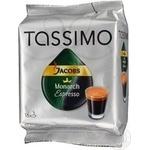 Coffee Tassimo ground 128g Russia