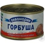 Горбуша Аквамарин натуральная консервированная 245г Украина