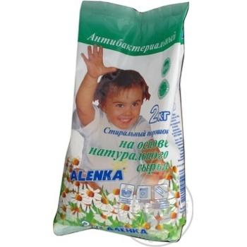 Пральний порошок Альонка для дитячої білизни з 3 місяців для всіх типів прання  2000г