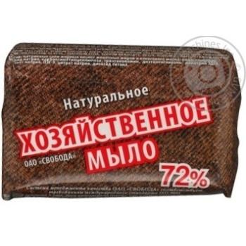 Мыло Свобода для стирки 150г Россия