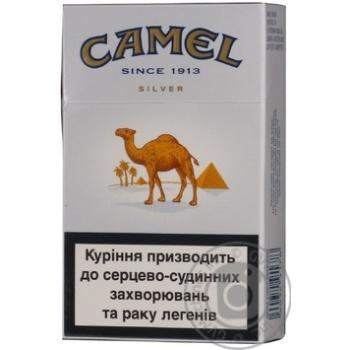Цигарки Camel Silver