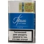 Сигареты Прима Оптима синяя пачка