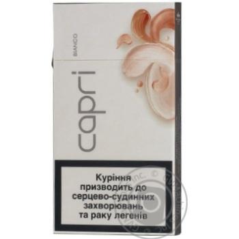 Сигареты Capri Bianco пачка