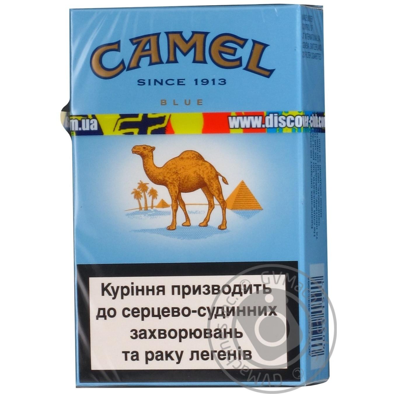 Сигареты кэмел купить в интернет где купить электро сигарета