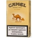 Camel cigarettes with filter