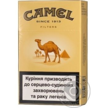 Цигарки Camel