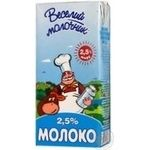 Milk Veselyi molochnik uht 2.5% 950g tetra pak Ukraine