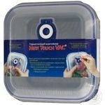 Food storage box Touch 1500ml Korea