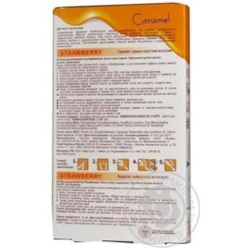 Воск для депиляции Caramel Клубничный (полоски) 16шт/уп - купить, цены на Novus - фото 2