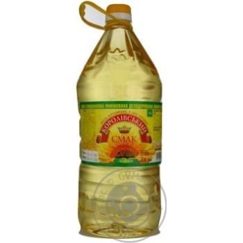 Олія Королівський смак соняшника рафінована 2700мл Україна