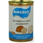 olive Angelo lemon green canned 314g can Spain