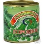 Vegetables pea Hospodarochka canned 420g can Ukraine