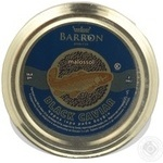 Caviar Barron boufin black 56g glass jar Usa