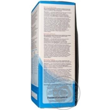 Суміш молочна Фрісолак 1 суха адаптована з нуклеотидами для дітей з народження до 6 місяців 400г Нідерланди - купити, ціни на Novus - фото 4