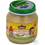 Puree Hame Cauliflower with vegetables for 4+ month old babies glass jar 125g Czech Republic