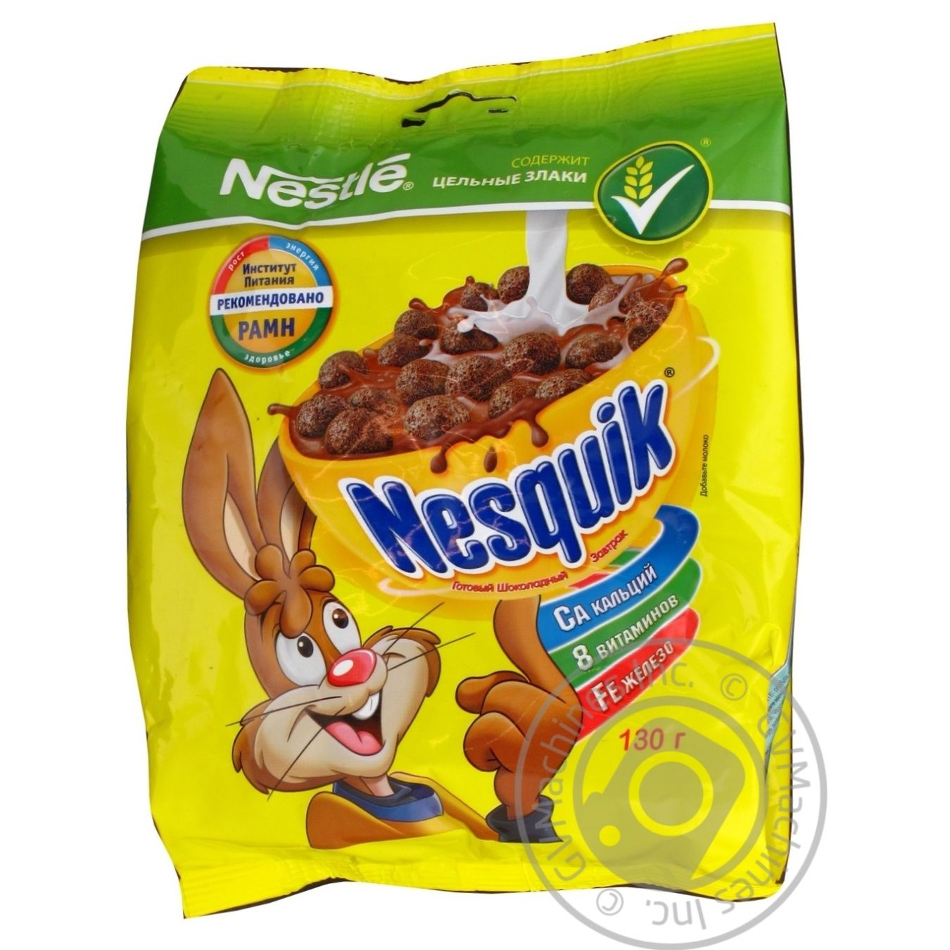 Flakes Nesquik chocolate-milk 130g Russia → Packets, Cereals ...