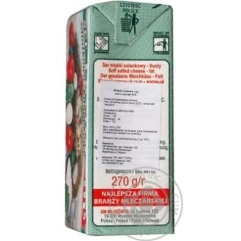 Mlekovita Feta Favita Cheese 40% 270g - buy, prices for Furshet - image 3
