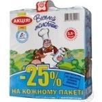 Молоко 2,5% Веселий молочник 3*0,95л