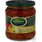 Vegetables squash Baltimor homemade 450g glass jar Russia