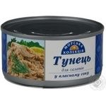 Fish tuna Morska kollektsia in own juice for salad 185g can Thailand