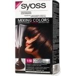 Фарба для волосся Syoss Mixing Colors 1-18 Гіркий Шоколад Мікс