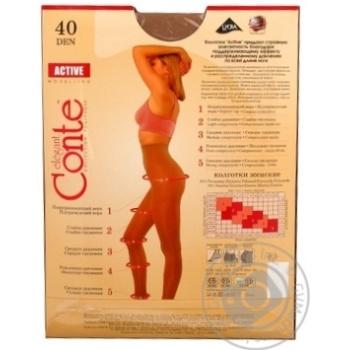 Колготы Conte Active 40 Den р.4 natural шт - купить, цены на Novus - фото 6