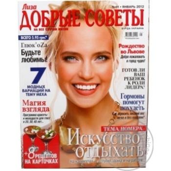 Журнал Лиза Добрые Советы - купить, цены на Novus - фото 2