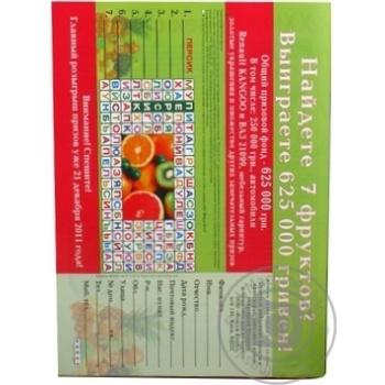 Журнал Лабіринт кросвордів - купити, ціни на Novus - фото 2