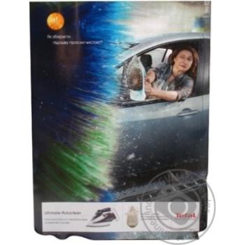 Журнал Відпочинь - купити, ціни на Novus - фото 2