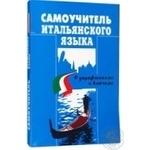 Dictionary Italian