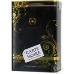 Ground coffee Carte Noire 250g Switzerland