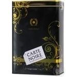 Ground coffee Carte Noire 250g Switzerland