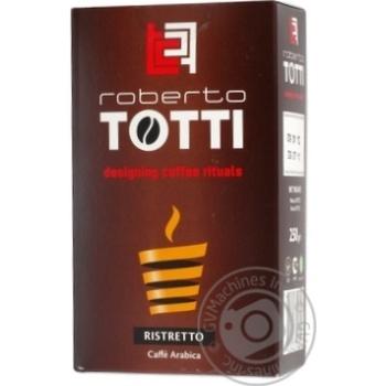 Кофе Роберто Тотти Ристретто натуральный молотый темнообжаренный сорт премиум 250г Россия