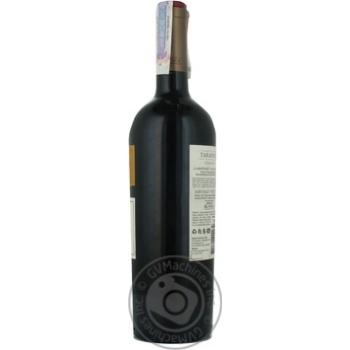 TaraPaca Cabernet Sauvignon Reserva Red Dry Wine 14% 0.75l - buy, prices for CityMarket - photo 7