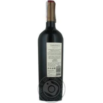 TaraPaca Cabernet Sauvignon Reserva Red Dry Wine 14% 0.75l - buy, prices for CityMarket - photo 3
