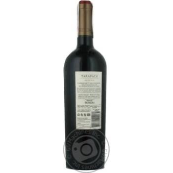 TaraPaca Cabernet Sauvignon Reserva Red Dry Wine 14% 0.75l - buy, prices for CityMarket - photo 8