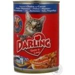 Корм для котів Darling Риба,Морква 400г