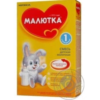 Смесь молочная Нутриция Малютка 1 сухая адаптированная с пищевыми волокнами и нуклеотидами для детей с рождения 350г Россия