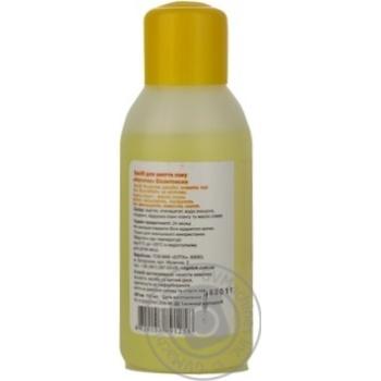 Засіб для зняття лаку Ноготок Biontensive  Іланг-іланг і масло оливи 110мл - купить, цены на Novus - фото 2
