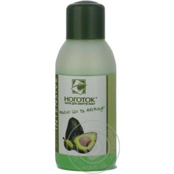Засіб для зняття лаку Ноготок Biontensive Масло ши і авокадо 110мл