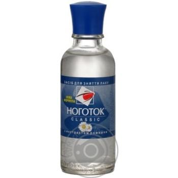 Жидкость для снятия лака Ноготок Ромашка 50мл - купить, цены на Novus - фото 1