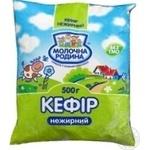 Кефір Молочна Родина нежирний 500г плівка Україна