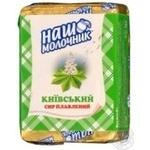 Сыр Наш Молочник Киевский плавленый 50% 90г Украина