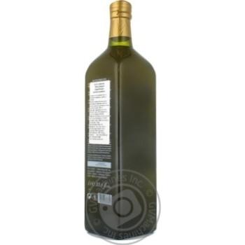 Масло Casa Rinaldi оливковое Экстра Вирджин первого холодного отжима нефильтрованное 1л - купить, цены на Novus - фото 8