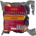 Candy Zlata Prunes in chocolate 170g sachet Ukraine