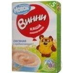 Baby milk porridge Vinni Oatmeal dry with prebiotics quick-cooking for 5+ months babies 220g Russia